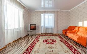 2-комнатная квартира, 59 м², 2/9 этаж, Темирбека Жургенова за 19.5 млн 〒 в Нур-Султане (Астана)