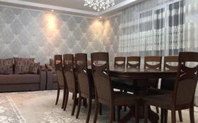 4-комнатный дом, 144 м², 10 сот., Нура 21 за 22 млн 〒 в Ильинке