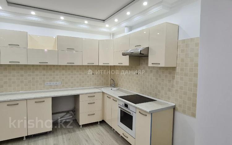 3-комнатная квартира, 94 м², 5/10 этаж, Кенесары хана 54 за 41 млн 〒 в Алматы, Наурызбайский р-н