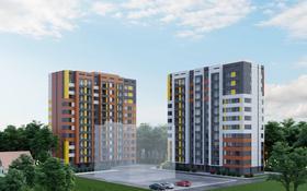 4-комнатная квартира, 103 м², Ходжанова 57/5 за ~ 47.4 млн 〒 в Алматы, Бостандыкский р-н