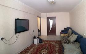 2-комнатная квартира, 47 м², 2/5 этаж, Космическая улица 14/1 за 14.1 млн 〒 в Усть-Каменогорске