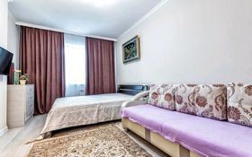 1-комнатная квартира, 45 м² посуточно, Кабанбай батыра 46 за 9 000 〒 в Нур-Султане (Астана), Есиль р-н