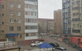 2-комнатная квартира, 52 м², 2/5 этаж, проспект Каныша Сатпаева 5А за 13 млн 〒 в Атырау
