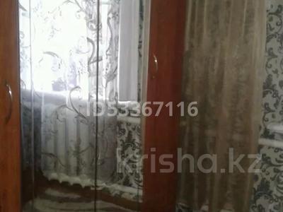4-комнатный дом, 56 м², 5 сот., Волочаевская 84 — Фрунзе за 5.5 млн 〒 в Петропавловске