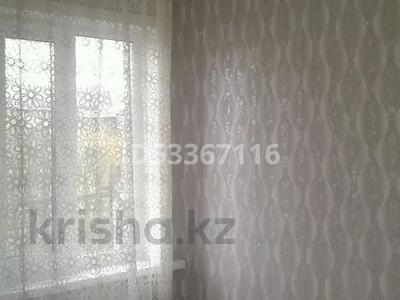 4-комнатный дом, 56 м², 5 сот., Волочаевская 84 — Фрунзе за 5.5 млн 〒 в Петропавловске — фото 2