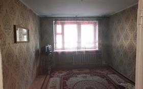 2-комнатная квартира, 50 м², 1/6 этаж, Московская 16 за 5.5 млн 〒 в Актобе, Старый город