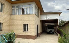 10-комнатный дом, 330 м², 8 сот., Карабаева 5 за 60 млн 〒 в Шымкенте, Енбекшинский р-н