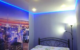 1-комнатная квартира, 52 м² посуточно, Астана 8 за 11 000 〒 в Усть-Каменогорске