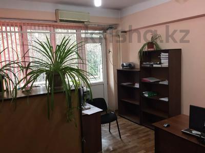 Здание, площадью 1962 м², Ратушного за 235 млн 〒 в Алматы, Жетысуский р-н — фото 8