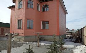 6-комнатный дом, 183 м², 10 сот., Мкр Жастар за 26 млн 〒 в Талдыкоргане