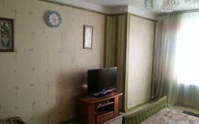 1-комнатная квартира, 36 м², 9/9 этаж помесячно, проспект Нурсултана Назарбаева — Казахстанская за 50 000 〒 в Талдыкоргане