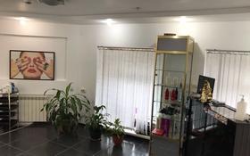 Магазин площадью 100 м², Козбагарова 7 — Интернациональная за 29 млн 〒 в Семее