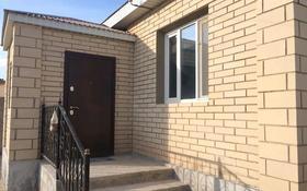 4-комнатный дом, 110 м², 6 сот., ул. Самал 223 за 12 млн 〒 в Баскудуке