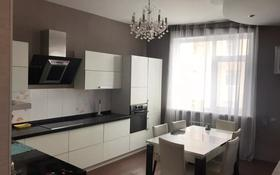 4-комнатная квартира, 117 м², 8/10 этаж помесячно, Сарайшык 34 за 200 000 〒 в Нур-Султане (Астана), Есиль р-н