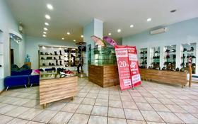 Магазин площадью 114 м², Ауэзова — Абая за 900 000 〒 в Алматы, Алмалинский р-н