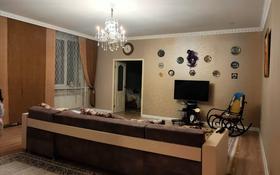 5-комнатная квартира, 185 м², 2/3 этаж, Татимбета 5А за 50 млн 〒 в Караганде, Казыбек би р-н