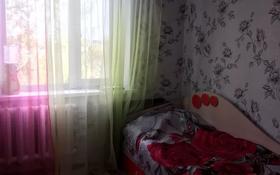 3-комнатная квартира, 66 м², 4/6 этаж, Сатпаева 8 за 15 млн 〒 в Экибастузе