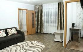 2-комнатная квартира, 44 м², 5/5 этаж посуточно, улица Тохтарова 15 за 7 000 〒 в Риддере