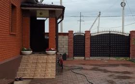 4-комнатный дом, 114 м², 10 сот., Есет батыра 1 за 26 млн 〒 в Нур-Султане (Астана), Есиль р-н