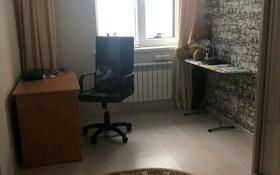 2-комнатная квартира, 53 м², 7/9 этаж, Е 49 2 за 24.5 млн 〒 в Нур-Султане (Астана), Есиль р-н