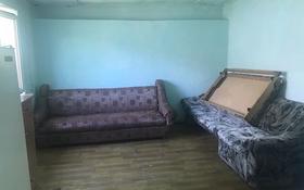 1-комнатный дом помесячно, 22 м², Кассина 75а — Дулатова за 35 000 〒 в Алматы, Турксибский р-н