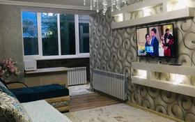 3-комнатная квартира, 65 м², 2/5 этаж посуточно, Байтурсынова 2 за 15 000 〒 в Шымкенте