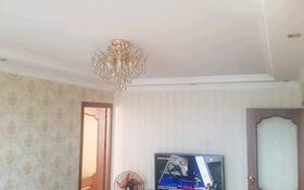 4-комнатная квартира, 80 м², 5/5 этаж, улица Валиханова 28 — Алтынсарина за 14 млн 〒 в Кентау
