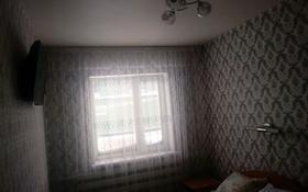 4-комнатный дом, 100 м², 9 сот., Абая за 8 млн 〒 в Шортандах