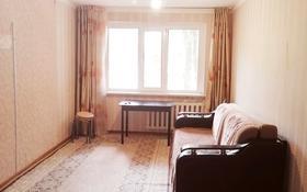 2-комнатная квартира, 44 м², 1/5 этаж, мкр 5, Тургенева 112 — Алии молдагуловой за 8.7 млн 〒 в Актобе, мкр 5