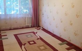 1-комнатная квартира, 32 м², 1/5 этаж, Ы. Алтынсарина 24 17 за 4.8 млн 〒 в Кентау