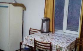 2-комнатный дом помесячно, 32 м², 10 сот., мкр Коктобе, Мкр Коктобе — Толе Би за 80 000 〒 в Алматы, Медеуский р-н