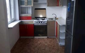 2-комнатная квартира, 43 м², 3/5 этаж, Можайского 11 за ~ 13.5 млн 〒 в Караганде, Казыбек би р-н
