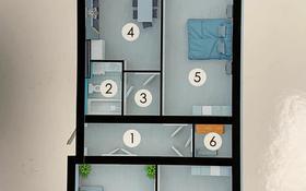 3-комнатная квартира, 103.29 м², 29а мкр за ~ 9.8 млн 〒 в Актау, 29а мкр