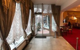 Под любой вид деятельности за 1.1 млн 〒 в Алматы, Алмалинский р-н