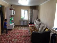 3-комнатный дом, 55.5 м²