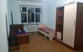 1-комнатная квартира, 28 м², 5/5 этаж, Толе би 11а за 2.7 млн 〒 в Таразе