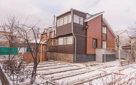 6-комнатный дом, 270 м², 10 сот., Каирбекова 364 за 60 млн 〒 в Костанае
