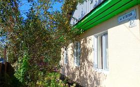 4-комнатный дом, 110 м², 6 сот., улица Гоголя за 14 млн 〒 в Талгаре