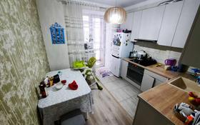 1-комнатная квартира, 47 м², 11/13 этаж, Кордай 2 за 16.5 млн 〒 в Нур-Султане (Астана), Алматы р-н