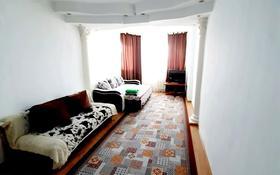 1-комнатная квартира, 55 м², 4/22 этаж посуточно, Тауелсиздик 34/1 — Момушылы за 7 000 〒 в Нур-Султане (Астана)