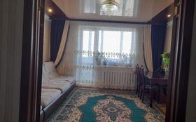 4-комнатная квартира, 78 м², 4/5 этаж, Мкр Восток-1 за 18.5 млн 〒 в Караганде, Октябрьский р-н