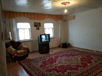 3-комнатный дом, 130 м², 3.9 сот.