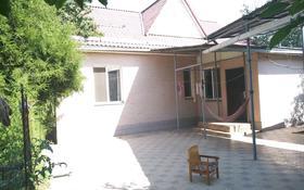 5-комнатный дом, 128 м², Алтынсарина 34 за 25 млн 〒 в Абае