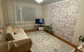 3-комнатная квартира, 60 м², 2/5 этаж, Юбилейный 36а за 15.5 млн 〒 в Кокшетау