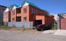 5-комнатный дом, 450 м², 12 сот., Садовая 75/8 за 37.5 млн 〒 в Костанае