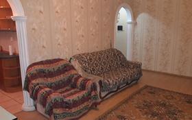 3-комнатная квартира, 56 м², 2/5 этаж посуточно, А.Молдагуловой — Есет батыра за 7 000 〒 в Актобе, мкр 5