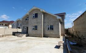 5-комнатный дом, 270 м², 7 сот., Пляжная за 31 млн 〒 в Приморском