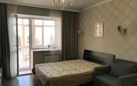 3-комнатная квартира, 95 м², 8/9 этаж, Ауельбекова 38 за 33 млн 〒 в Кокшетау