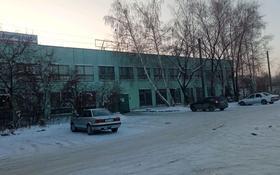 Промбаза 310 соток, Камская, 87 за 905 млн 〒 в Караганде, Казыбек би р-н