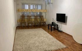 3-комнатная квартира, 58.7 м², 2/5 этаж, Казантаева 6 за 12 млн 〒 в